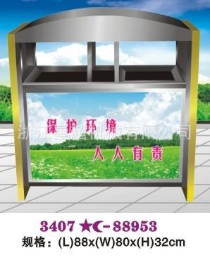 户外不锈钢分类垃圾桶-3708-88953