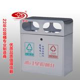 不锈钢户外垃圾桶 -4201-44528