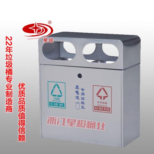 不锈钢户外垃圾桶-4201-44528