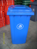 240L全新料塑料垃圾桶 -5903-48296