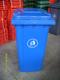 240L全新料塑料垃圾桶-5903-48296