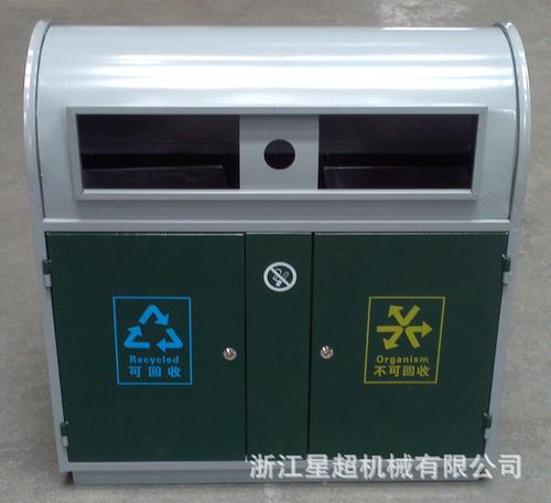 大容量环卫垃圾箱-2607-68586