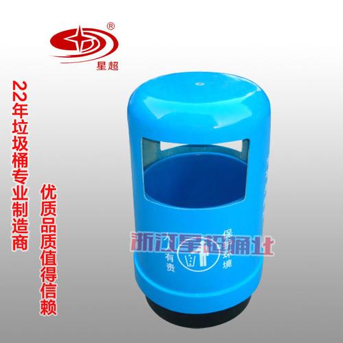 玻璃钢单桶垃圾桶-