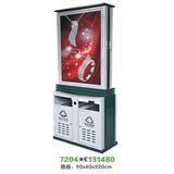 户外分类广告垃圾桶 -7204-131480