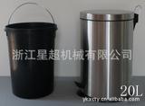 室内不锈钢脚踏垃圾桶 -5803-08086
