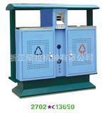 钢冲孔垃圾桶 -2702-13650