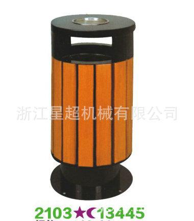 圆形钢木垃圾桶-2103-13445