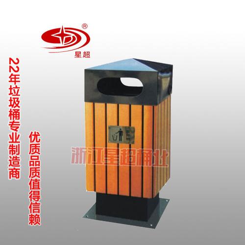 钢木环卫垃圾桶-2107-13462