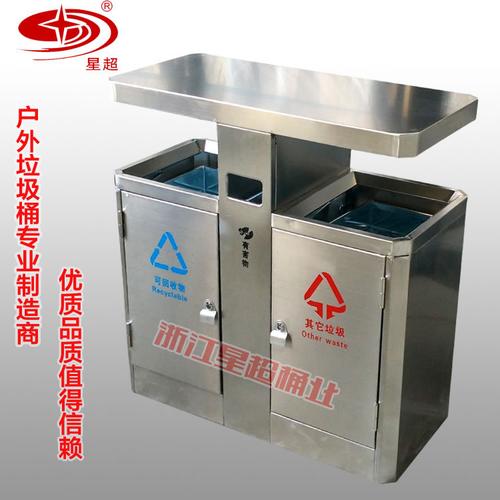 户外不锈钢垃圾桶-4102-16860