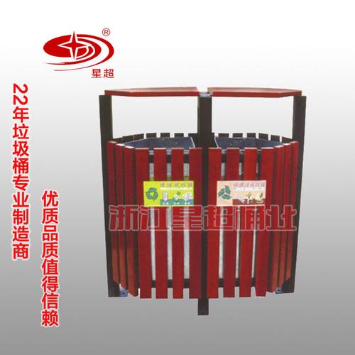 户外垃圾桶-0408-12488