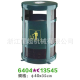 户外冷轧钢板垃圾桶 -6404-13545