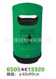 环保钢板垃圾桶 -6505-13320
