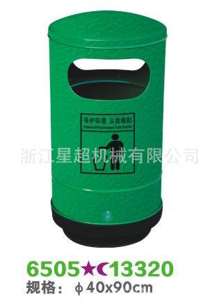 环保钢板垃圾桶-6505-13320