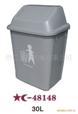 30L全新料塑料垃圾桶 -5112-48148