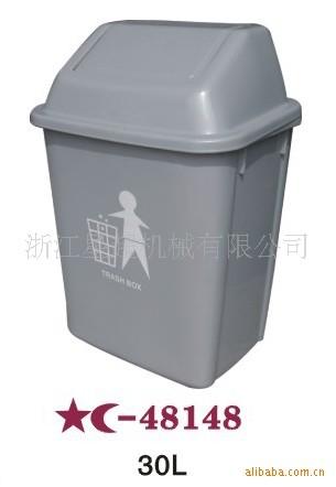 30L全新料塑料垃圾桶-5112-48148