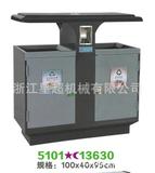 分类钢板垃圾桶 -5101-13630
