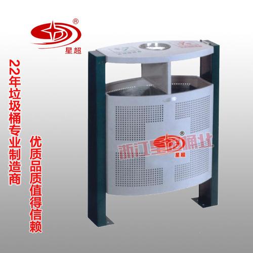 环卫分类垃圾桶-3706-13520