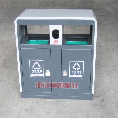镀锌板方形户外分类垃圾桶-2902-13680