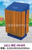 户外垃圾桶 -1211-20459