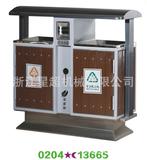 户外钢木垃圾桶 -0204-13665