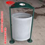 钢板喷塑垃圾桶 -6306-13460
