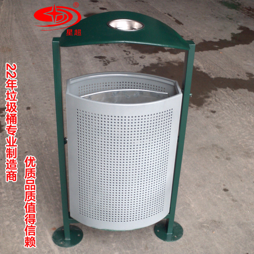 钢板喷塑垃圾桶-6306-13460