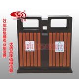 分类垃圾桶 -0906-13689