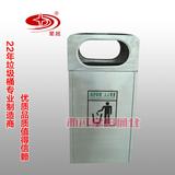 不锈钢环卫垃圾桶 -4313-36358