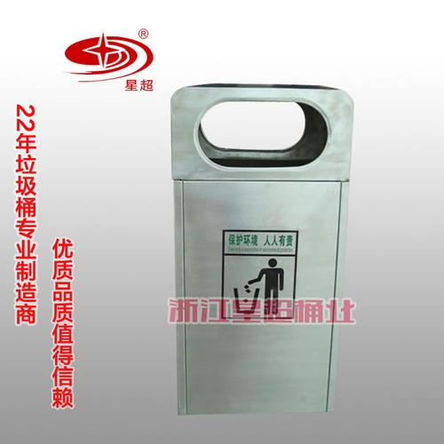 不锈钢环卫垃圾桶-4313-36358
