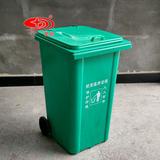 240L玻璃钢垃圾桶环卫垃圾桶 -6002