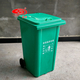 240L玻璃钢垃圾桶环卫垃圾桶-6002
