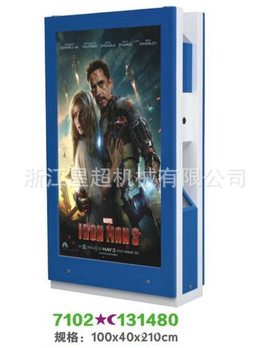 户外立式不锈钢广告箱 -7102-131480