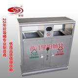 户外不锈钢垃圾箱 -4501-131080