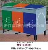 大容量户外垃圾箱 -5601-32889