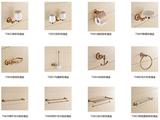 晒衣架 -浴室挂件系列