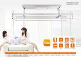 自动晾衣机-Y12424
