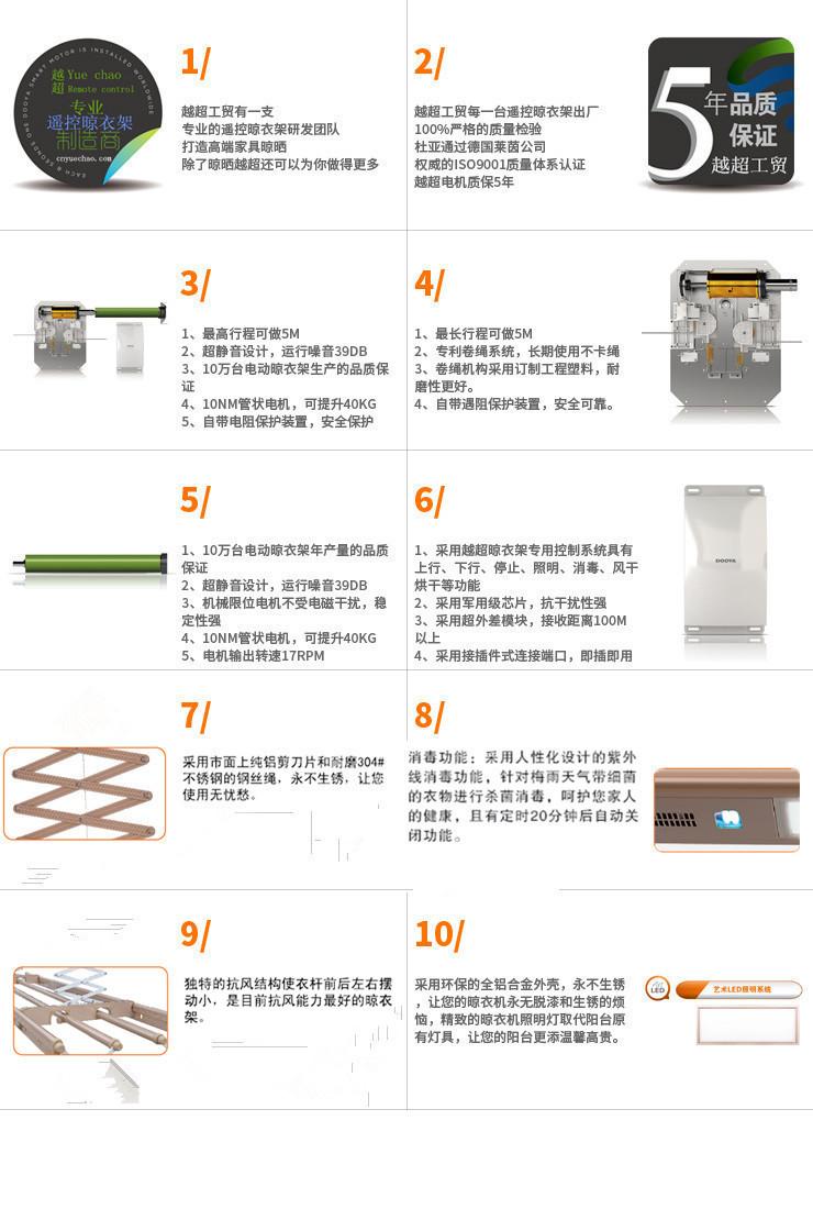 p11-12_副本.jpg