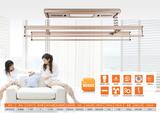电动晾衣架 -MFX15424