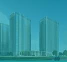 四期总部大楼 入驻企业,服务机构