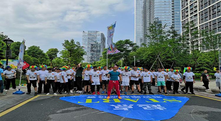 """纪念""""五四""""运动展示青春风采,总部中心彩虹跑欢乐开跑"""