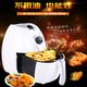 空气炸锅无油烹饪设备ZNAF1501-ZNAF1501