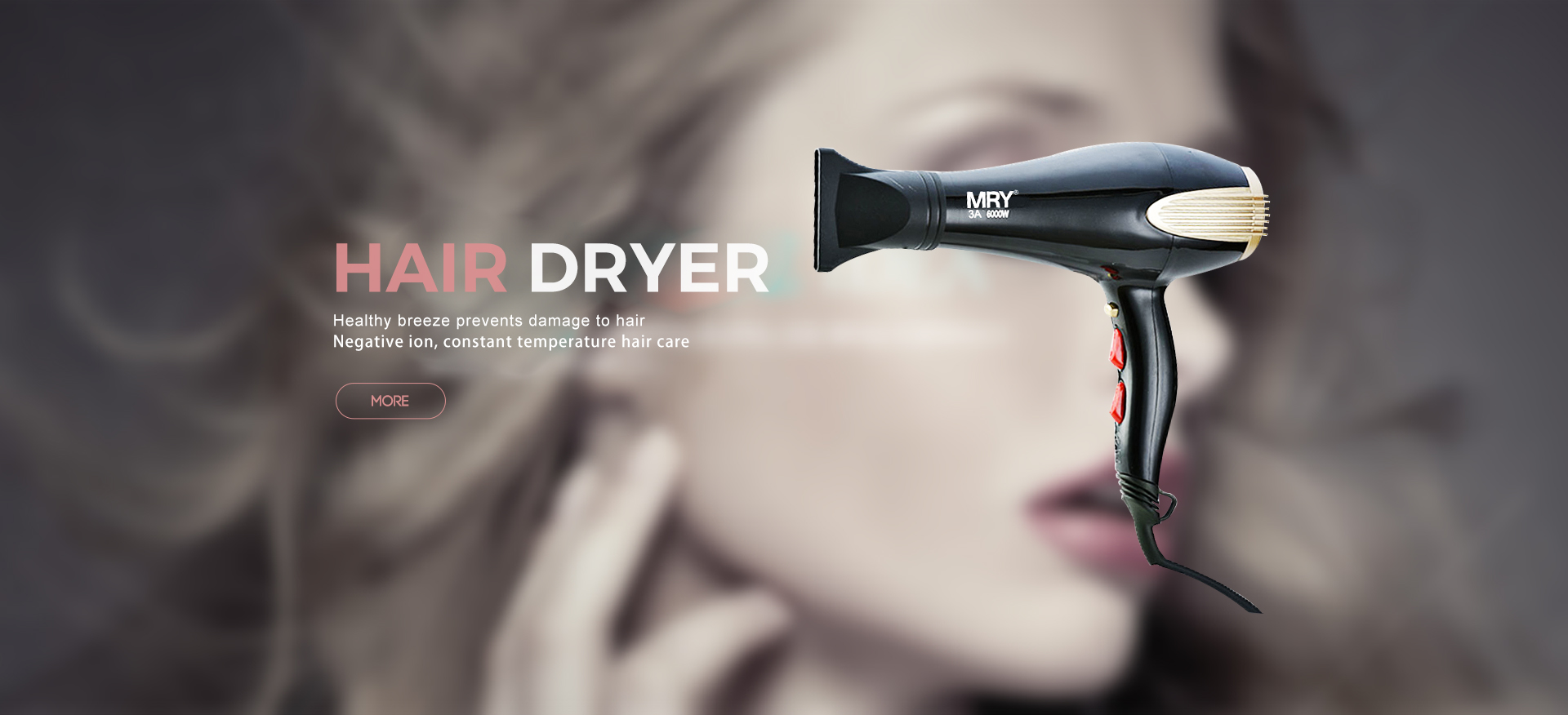 hair dryer.jpg