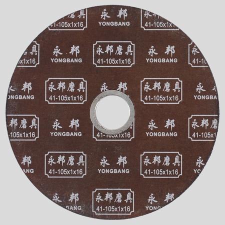 永邦牌不锈钢专用.超薄切割片-YB-066