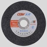 永邦牌增强树脂平型切割片 -YB-079