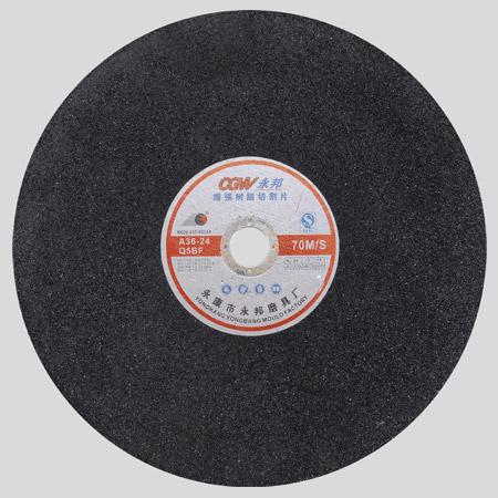 永邦牌增强树脂平型切割片-YB-058