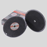 永邦牌增强树脂平型切割片 -YB-235