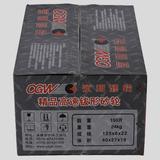 永邦牌增强树脂钹型磨片 -YB-202
