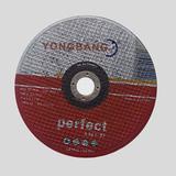 出口增强树脂砂轮片.欧款 -YB-007