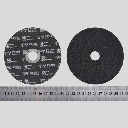 永邦牌不锈钢专用.超薄切割片-YB-050