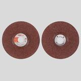 永邦牌增强树脂钹型磨片 -YB-071